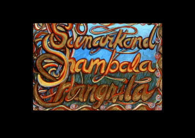 "Samarkand, Shambala, Shangri-La, 1993, acrylic on Arches paper, 7"" x 10"""
